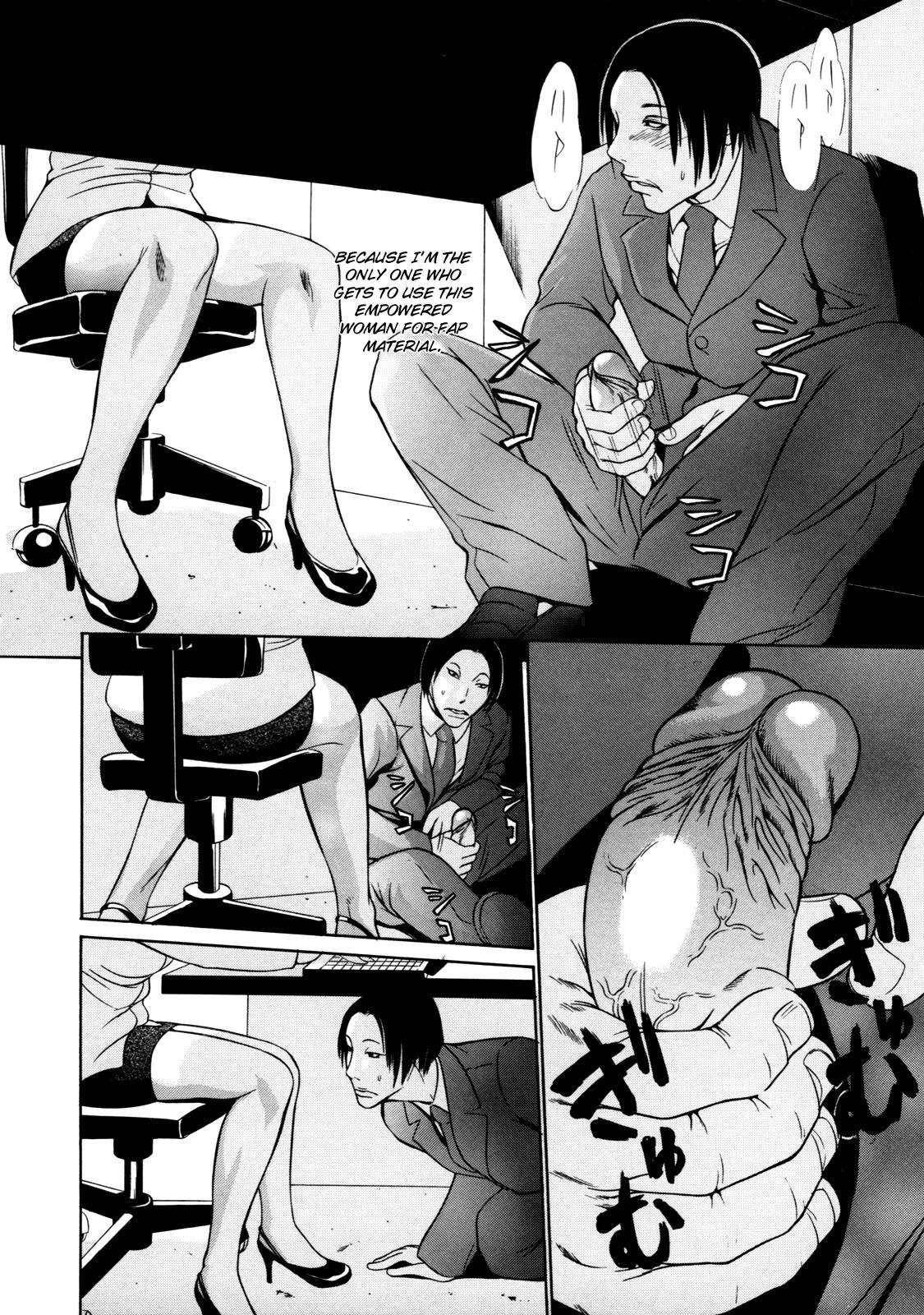 Zettai Ryoujoku 88