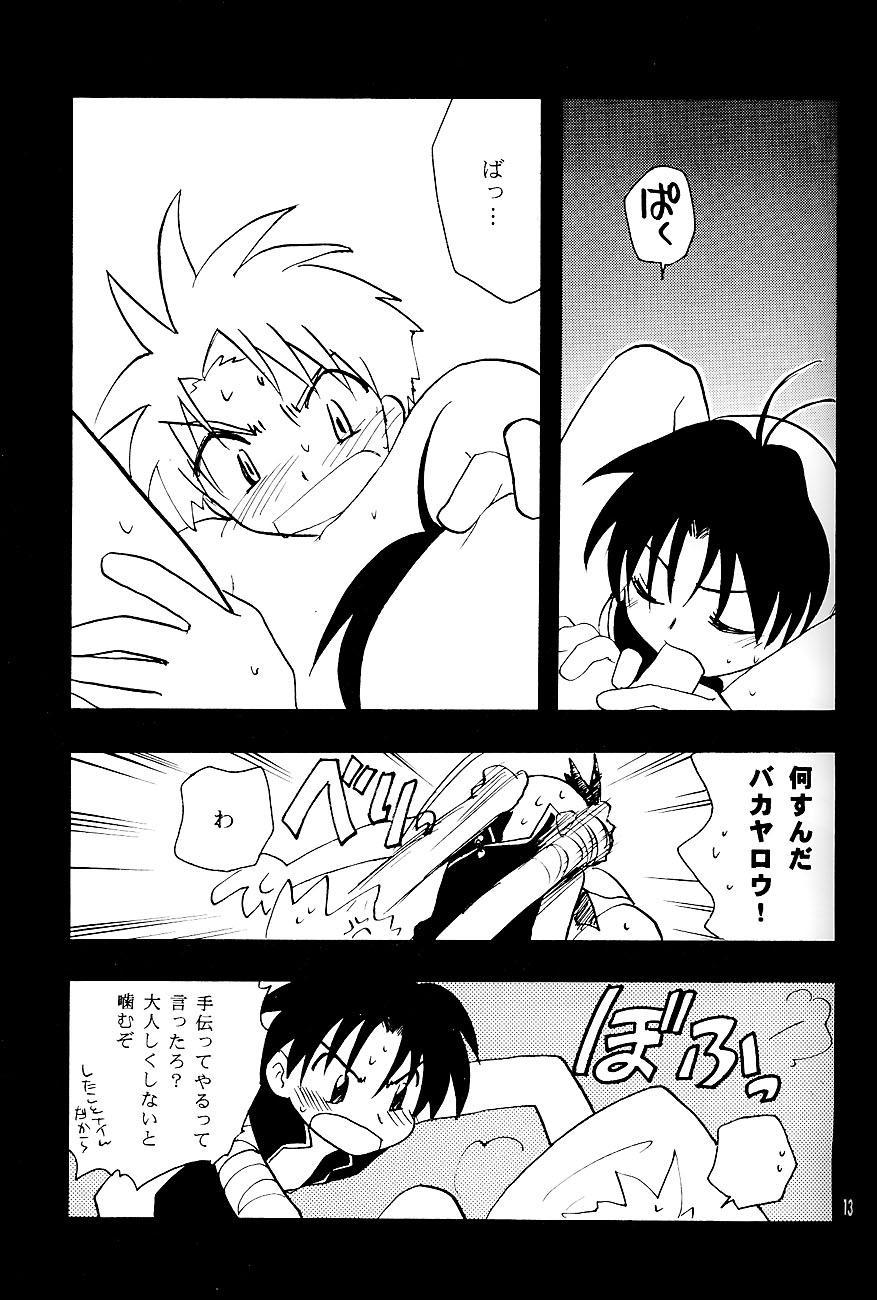 Shounen Inran Tengoku 12