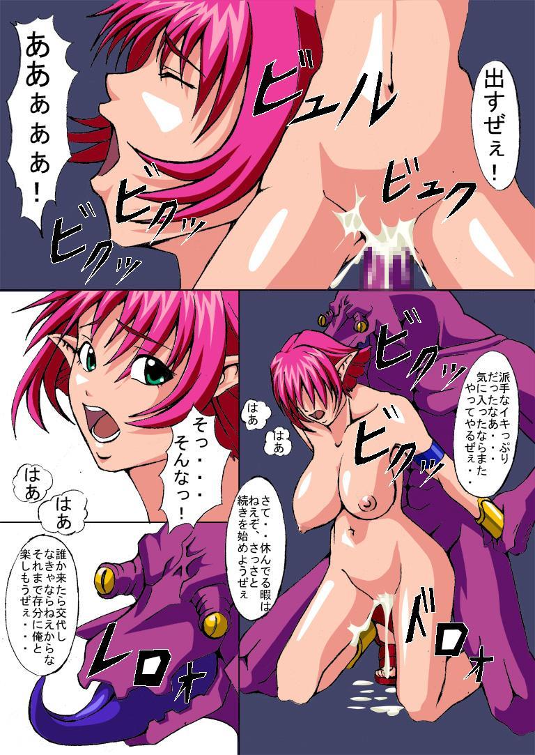 Ochita Sei Kishi 10