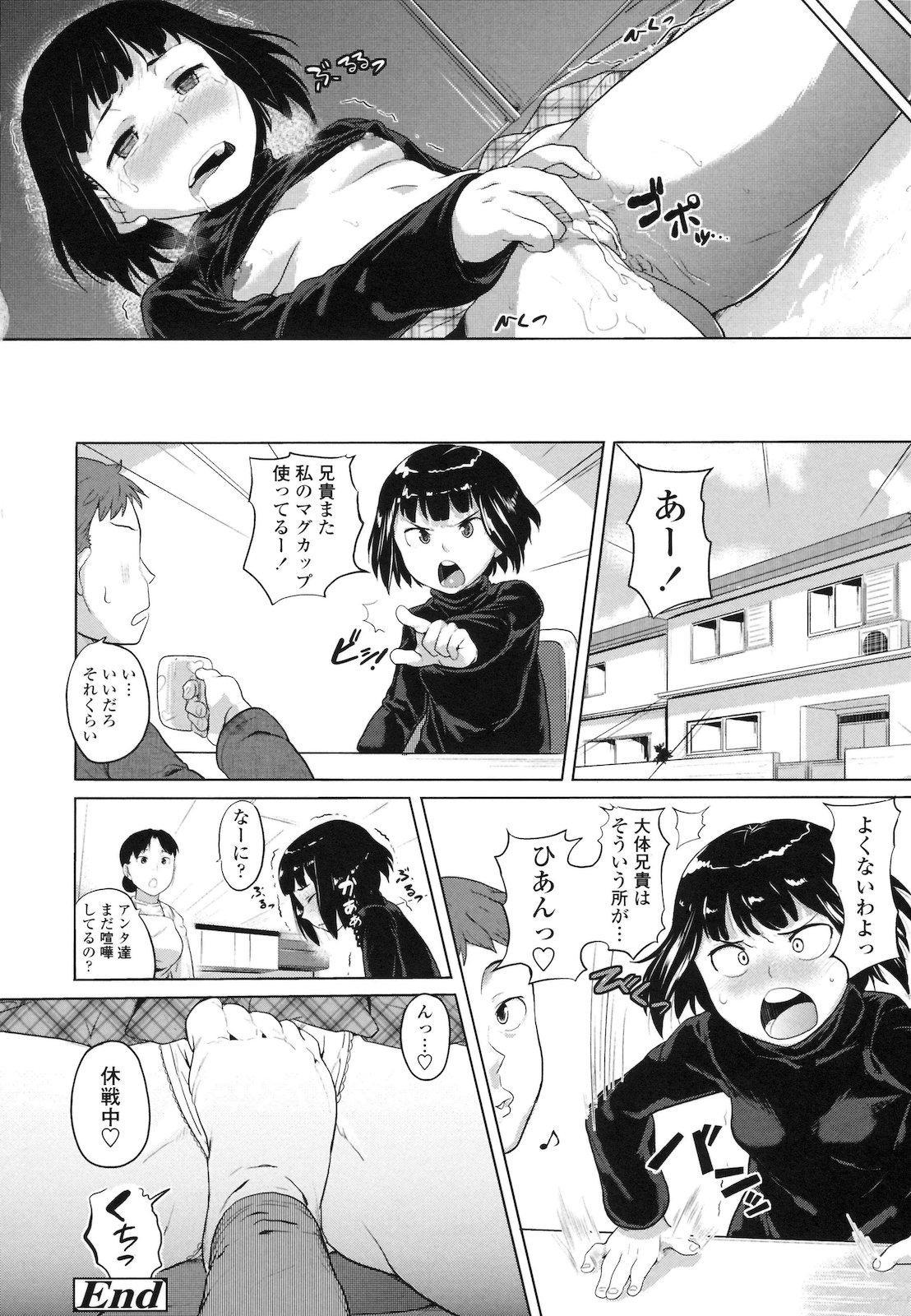 Junjou Hatsujouki 149