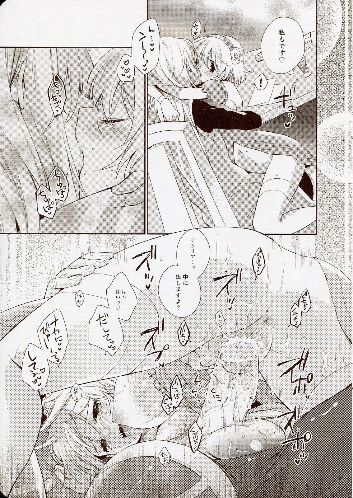 (C79) [Shinsen Gokuraku (Shuragyoku Mami)] NO-JN-NO-LIFE Datte Daisuki dakara! (Tales of the Abyss) 10