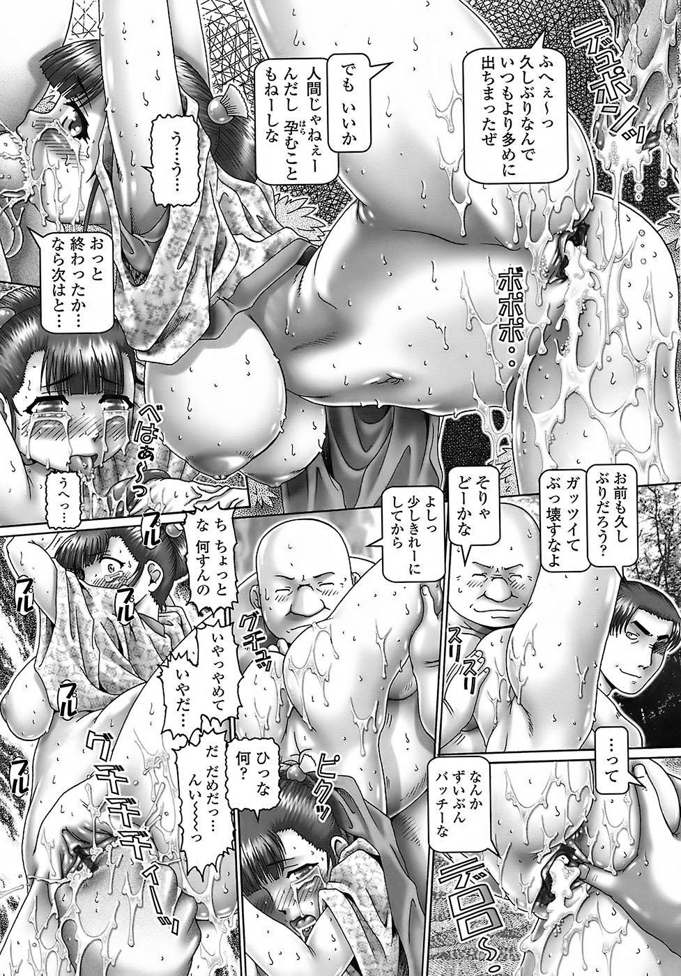 Tenshi no Shizuku 159
