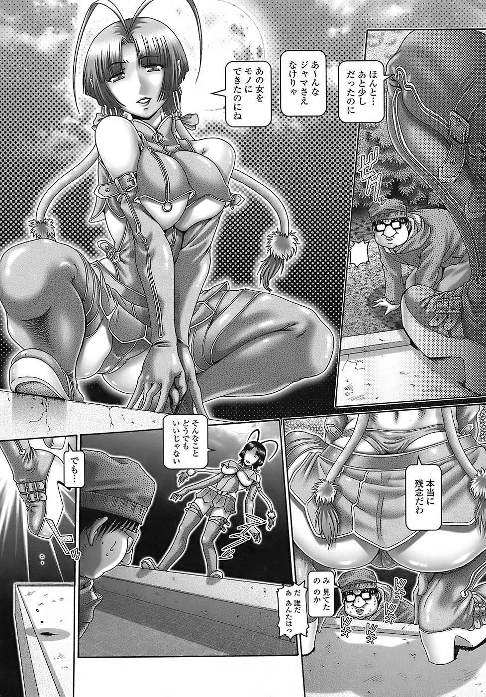 Tenshi no Shizuku 19