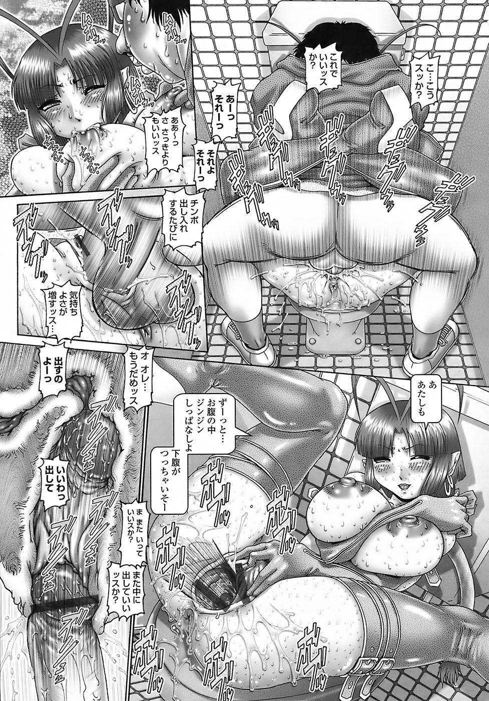 Tenshi no Shizuku 25