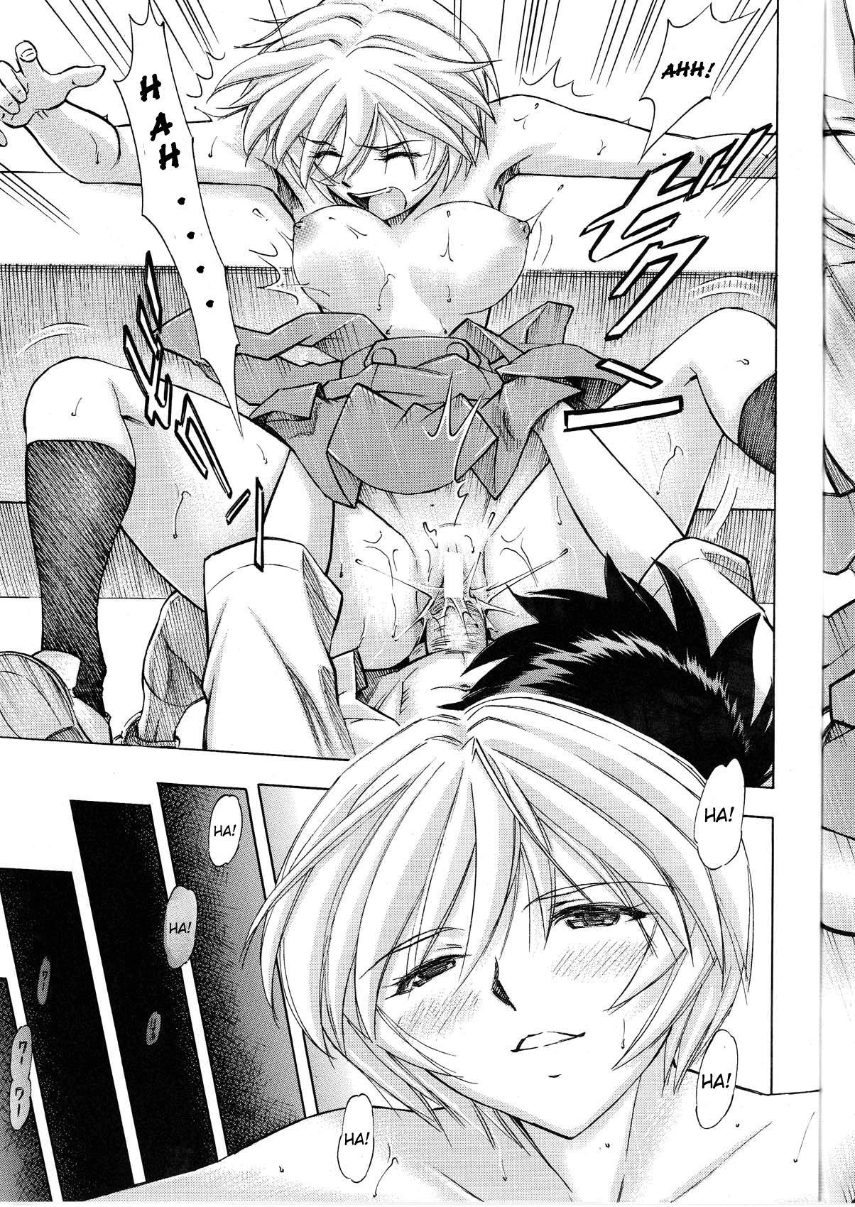 Ayanami no Toki 22