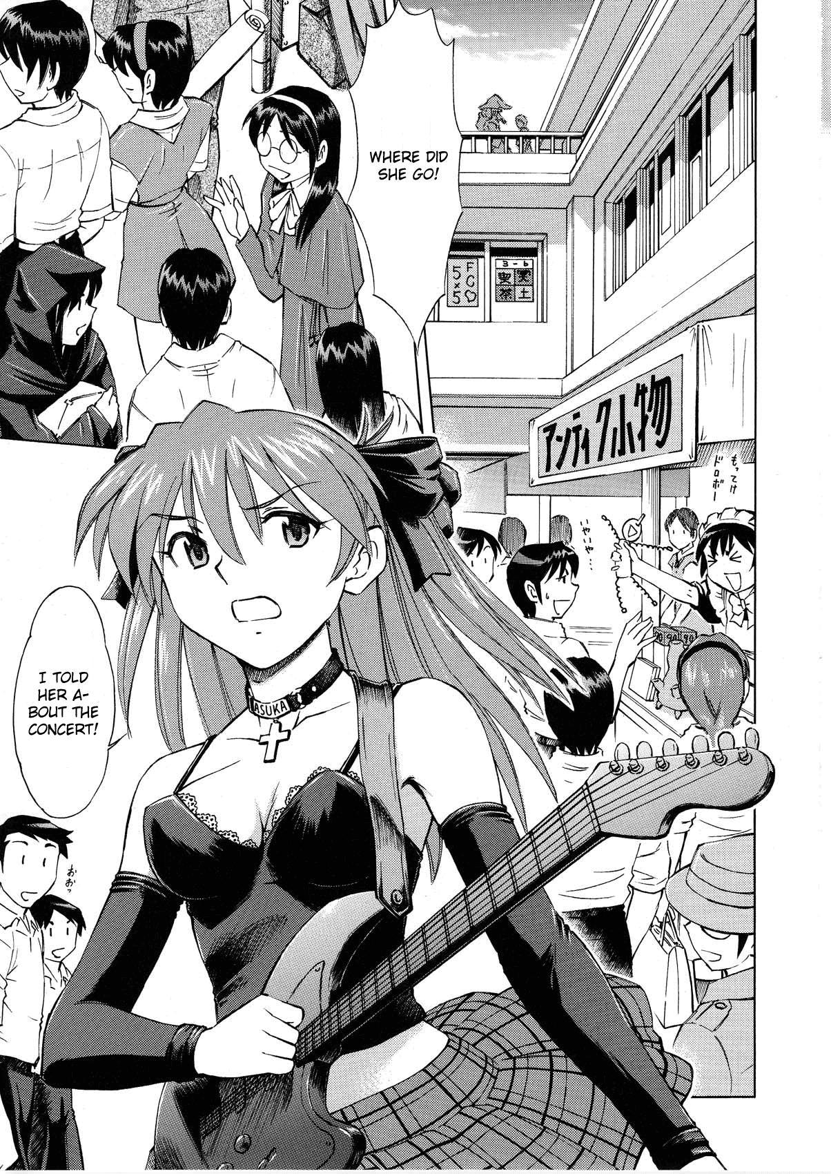Ayanami no Toki 4