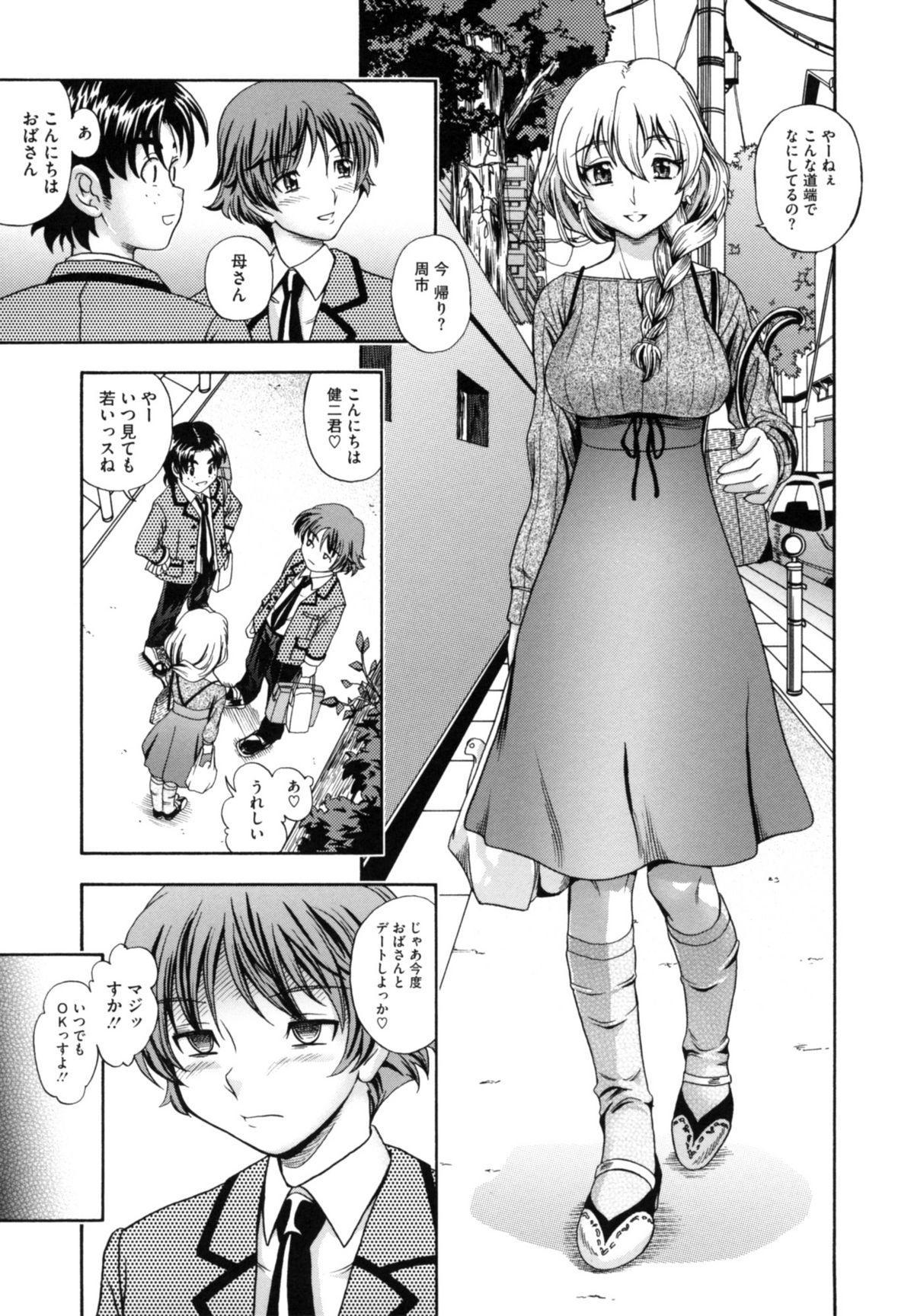Soushisouai Note Nisatsume 216