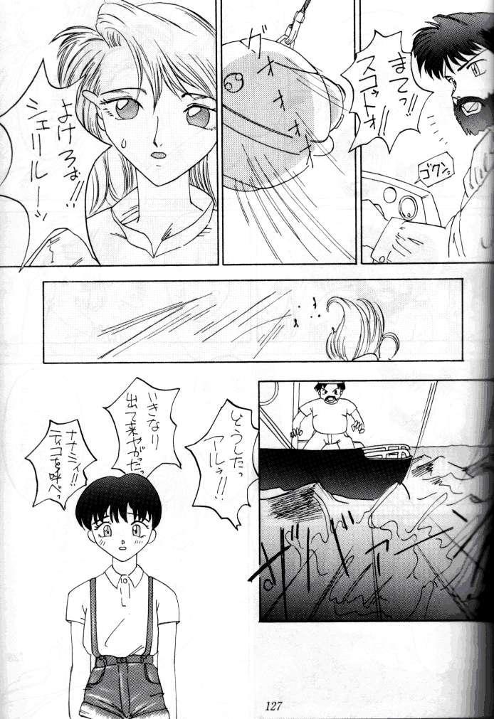 (C47) [Tsurikichi Doumei (Various)] Kenka-ya Nan Demo-R (Various) 125