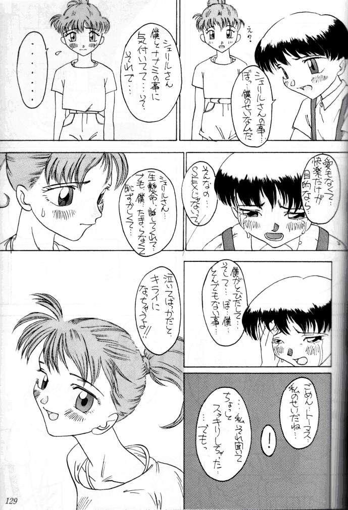 (C47) [Tsurikichi Doumei (Various)] Kenka-ya Nan Demo-R (Various) 127