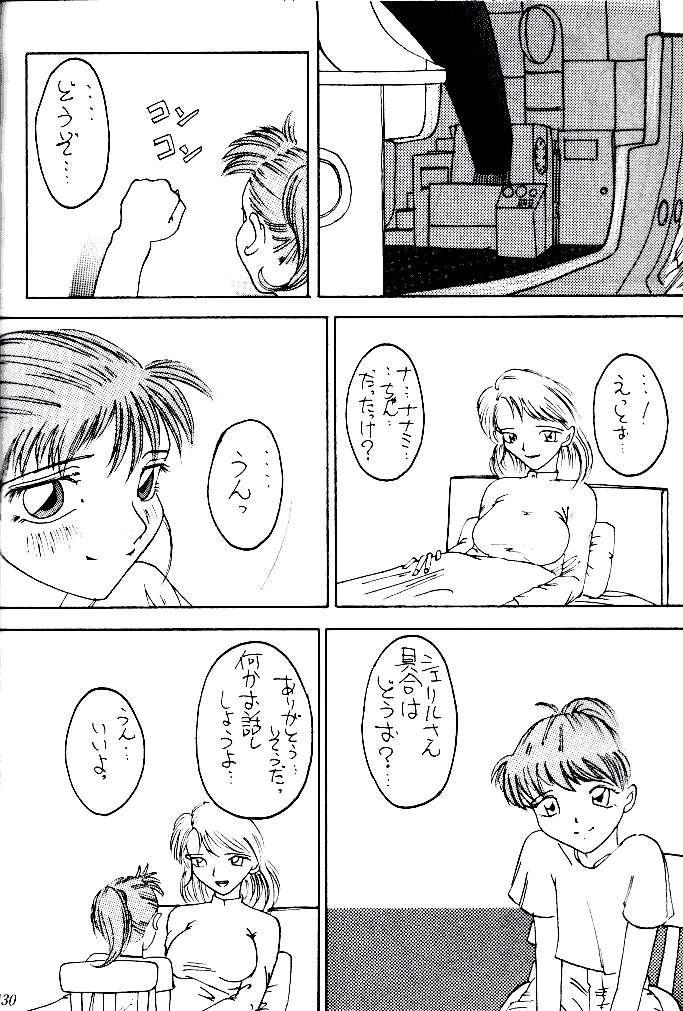 (C47) [Tsurikichi Doumei (Various)] Kenka-ya Nan Demo-R (Various) 128