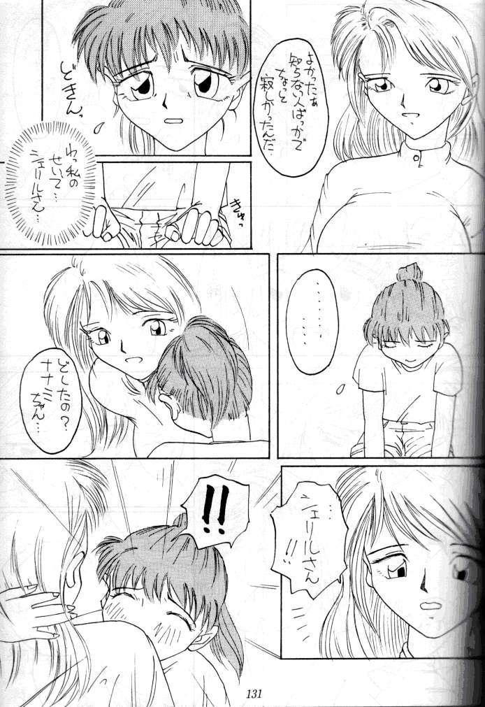 (C47) [Tsurikichi Doumei (Various)] Kenka-ya Nan Demo-R (Various) 129