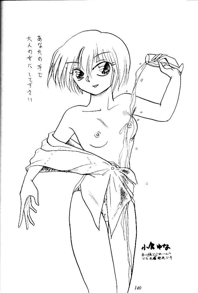 (C47) [Tsurikichi Doumei (Various)] Kenka-ya Nan Demo-R (Various) 138