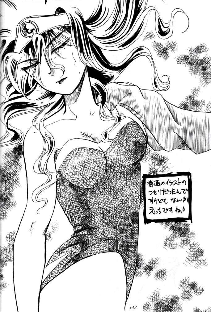 (C47) [Tsurikichi Doumei (Various)] Kenka-ya Nan Demo-R (Various) 140