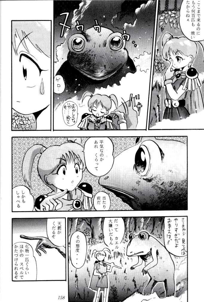 (C47) [Tsurikichi Doumei (Various)] Kenka-ya Nan Demo-R (Various) 156