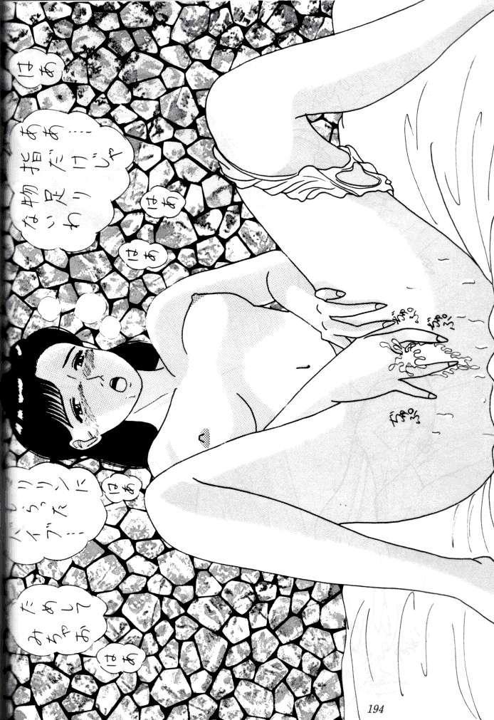 (C47) [Tsurikichi Doumei (Various)] Kenka-ya Nan Demo-R (Various) 192