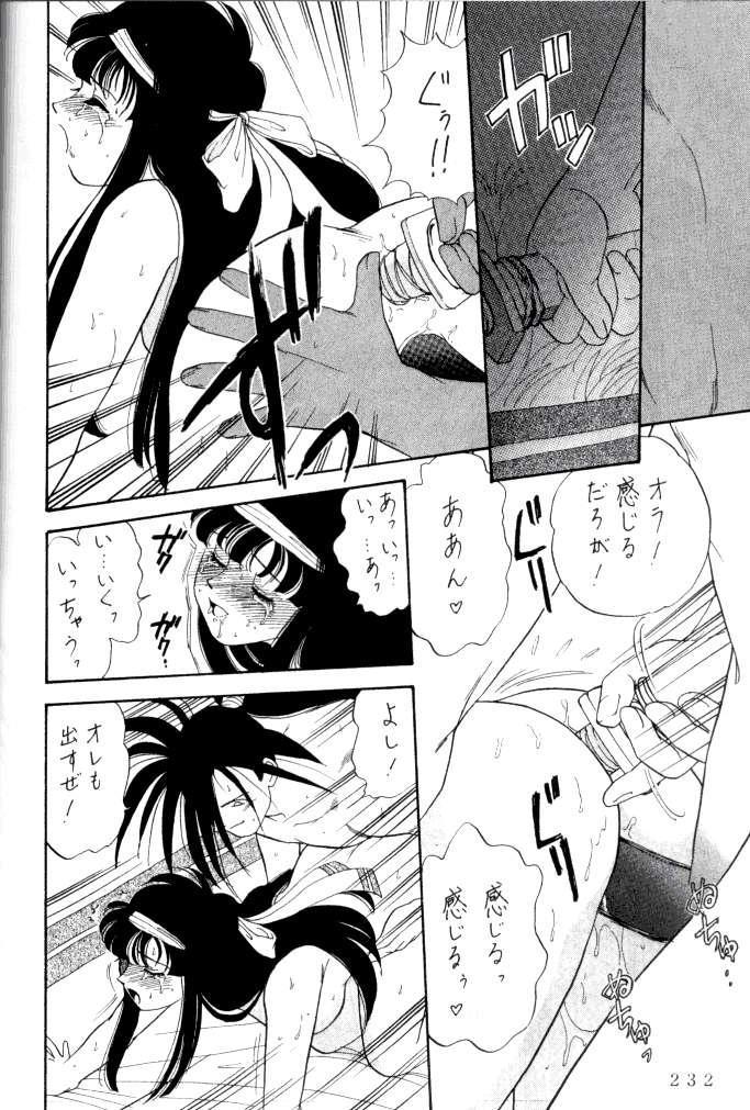 (C47) [Tsurikichi Doumei (Various)] Kenka-ya Nan Demo-R (Various) 230