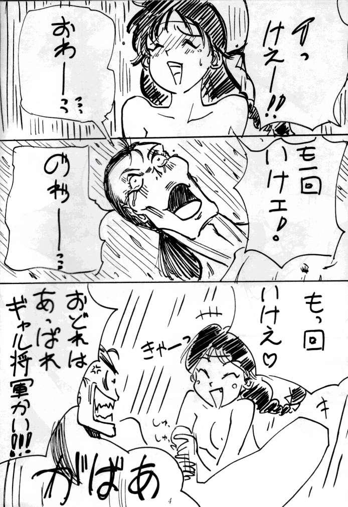 (C47) [Tsurikichi Doumei (Various)] Kenka-ya Nan Demo-R (Various) 3