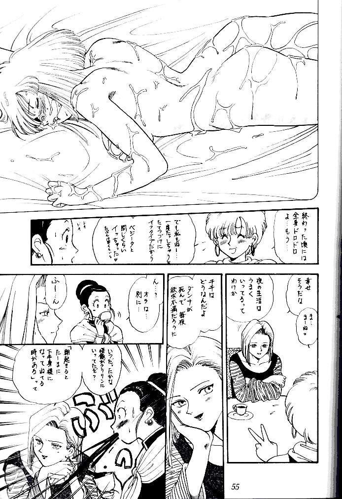 (C47) [Tsurikichi Doumei (Various)] Kenka-ya Nan Demo-R (Various) 53