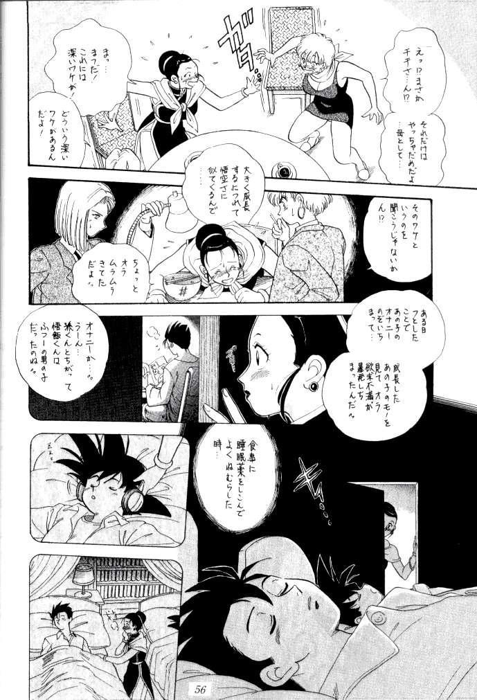 (C47) [Tsurikichi Doumei (Various)] Kenka-ya Nan Demo-R (Various) 54