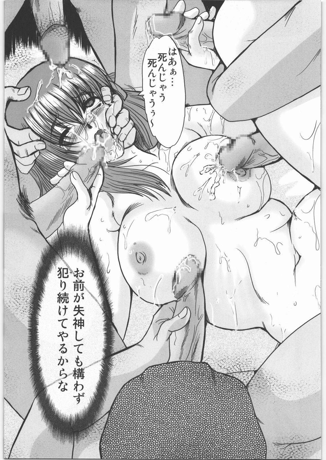(C70 [Parupunte (Fukada Takushi)] Majutsushi Shimai Ryoujoku ~Sakura no shou~ (Fate/stay night) 31