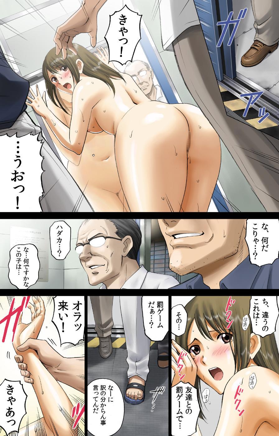 """Roshutsu Otome Comic """"Nakazawa-san no Ikisugita Yoru."""" 9"""