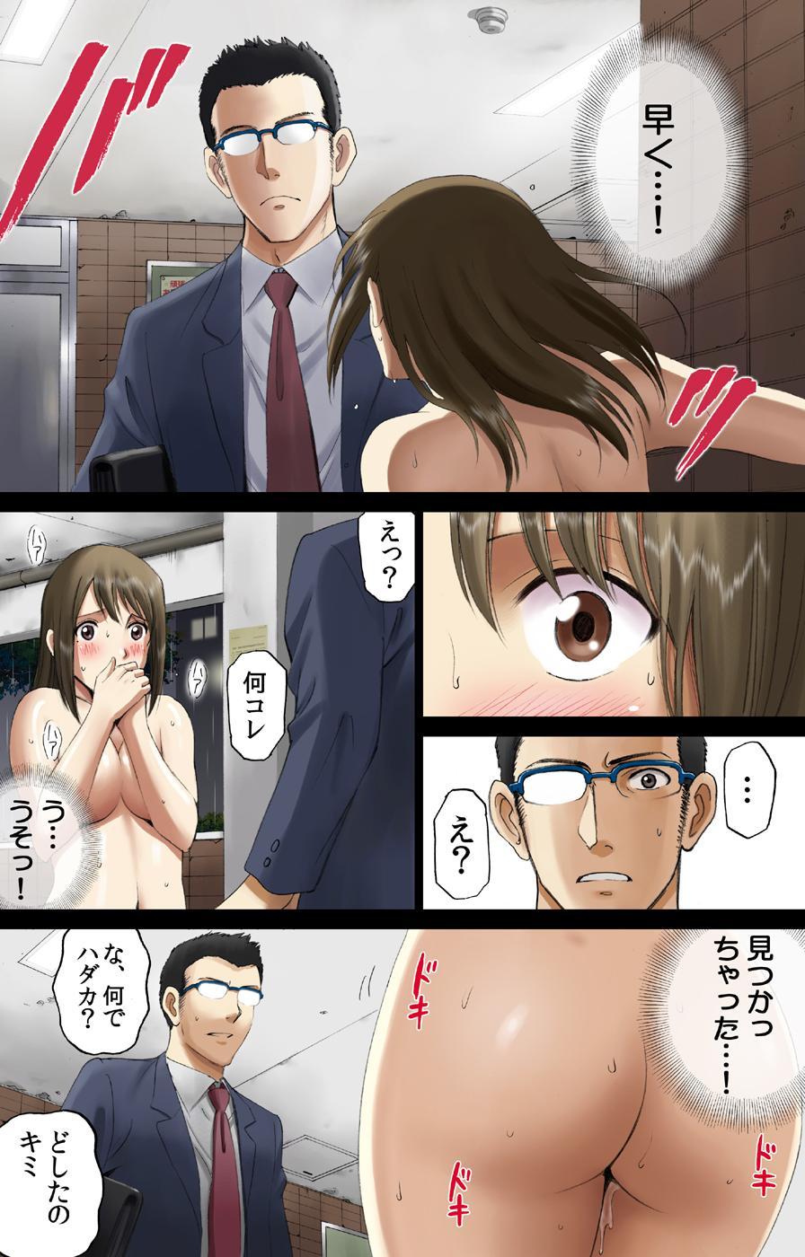 """Roshutsu Otome Comic """"Nakazawa-san no Ikisugita Yoru."""" 27"""