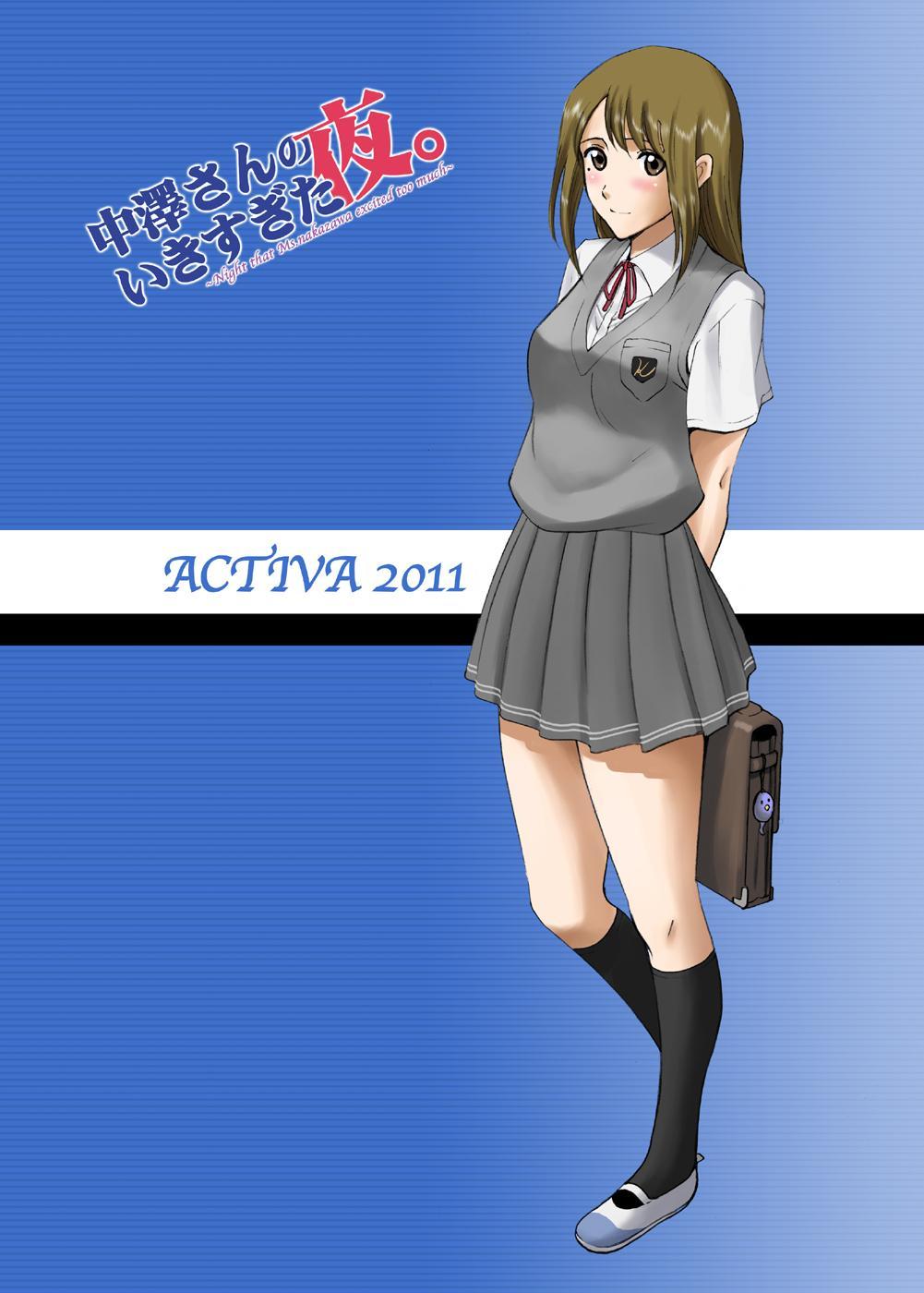 """Roshutsu Otome Comic """"Nakazawa-san no Ikisugita Yoru."""" 42"""