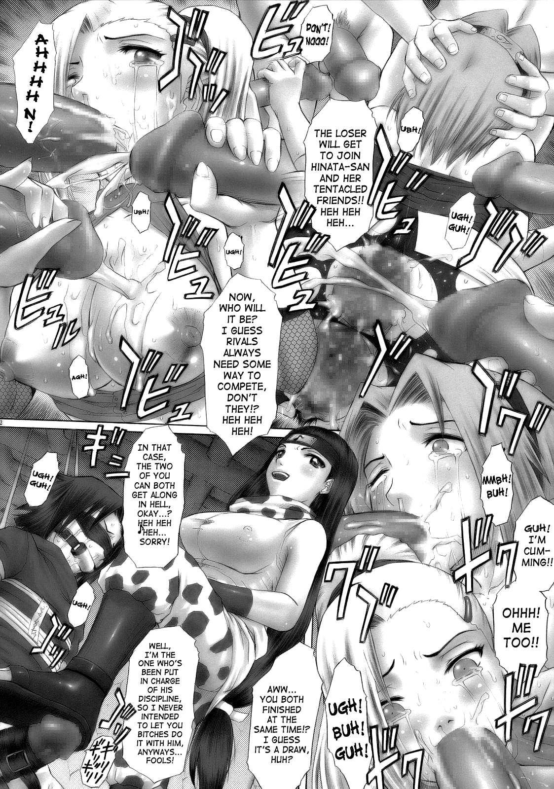 PM 11 In Nin Dorei | Indecent Ninja Slave 20