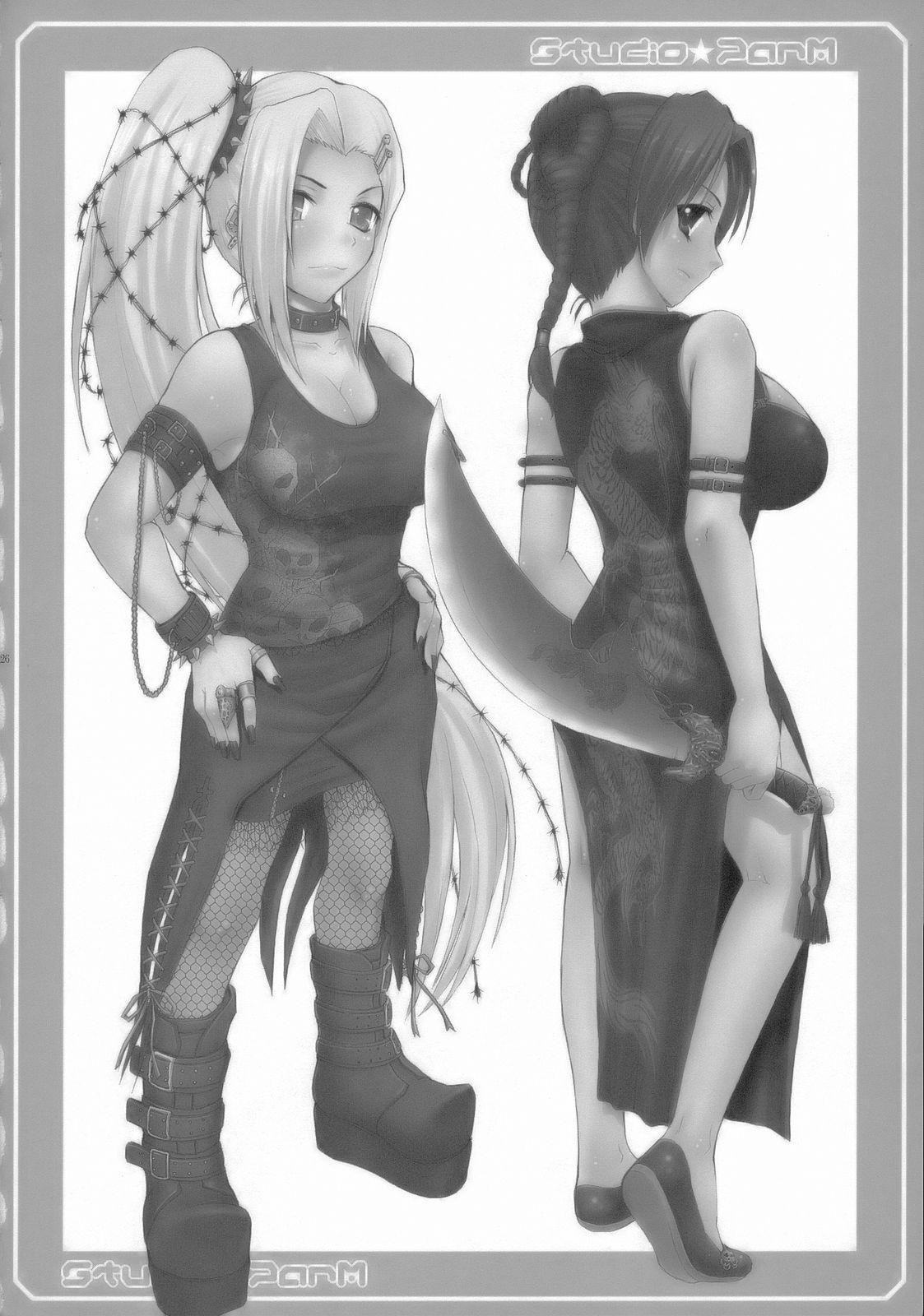 PM 11 In Nin Dorei | Indecent Ninja Slave 24