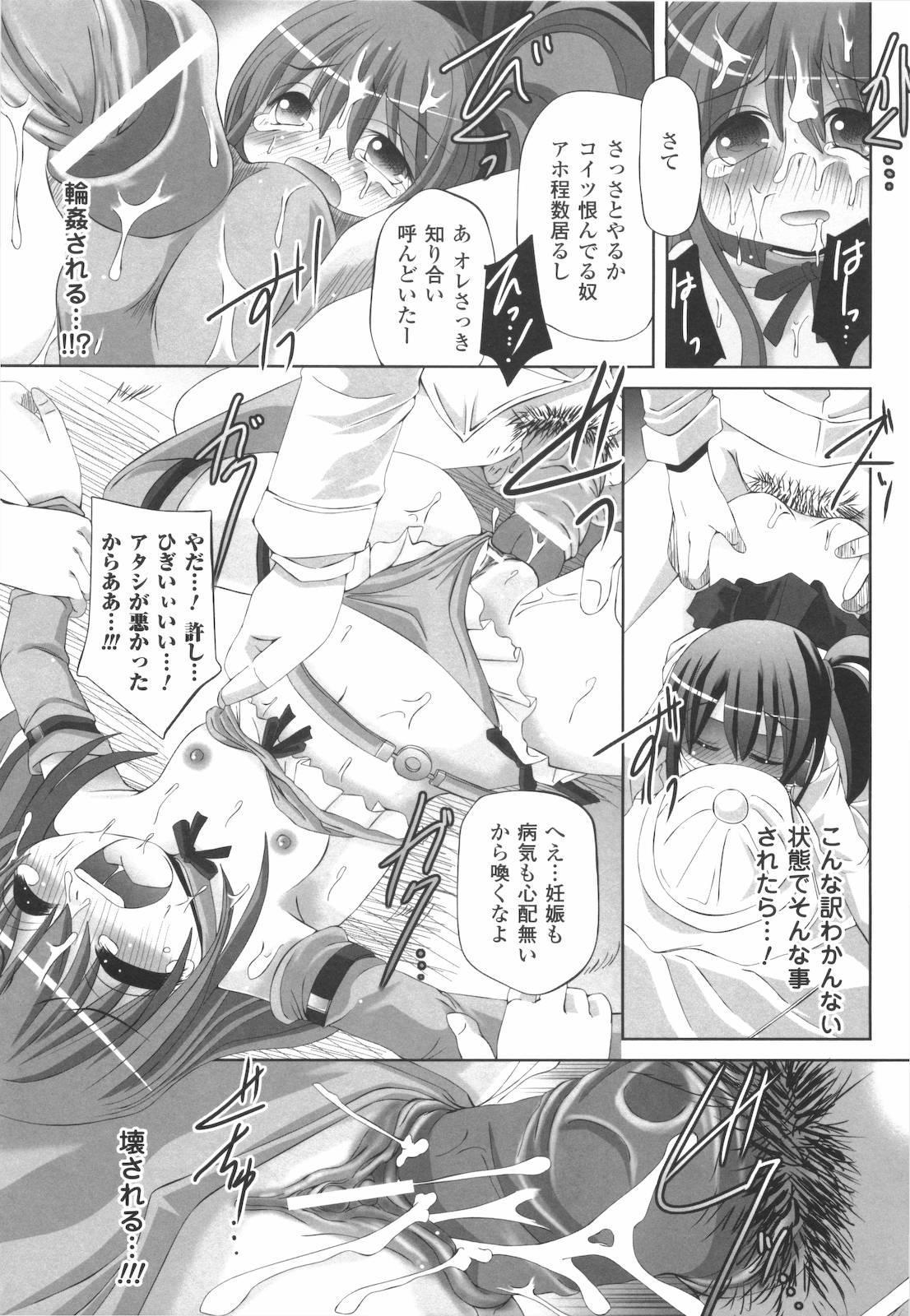 Kinki no Satougashi 116