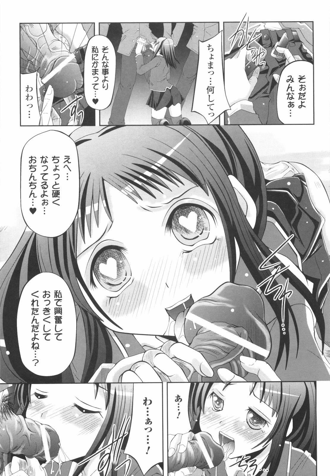 Kinki no Satougashi 128