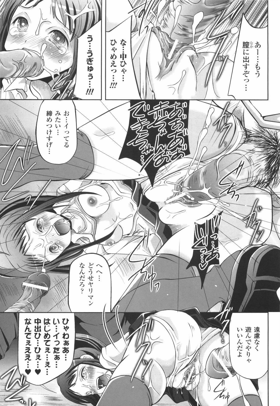 Kinki no Satougashi 138