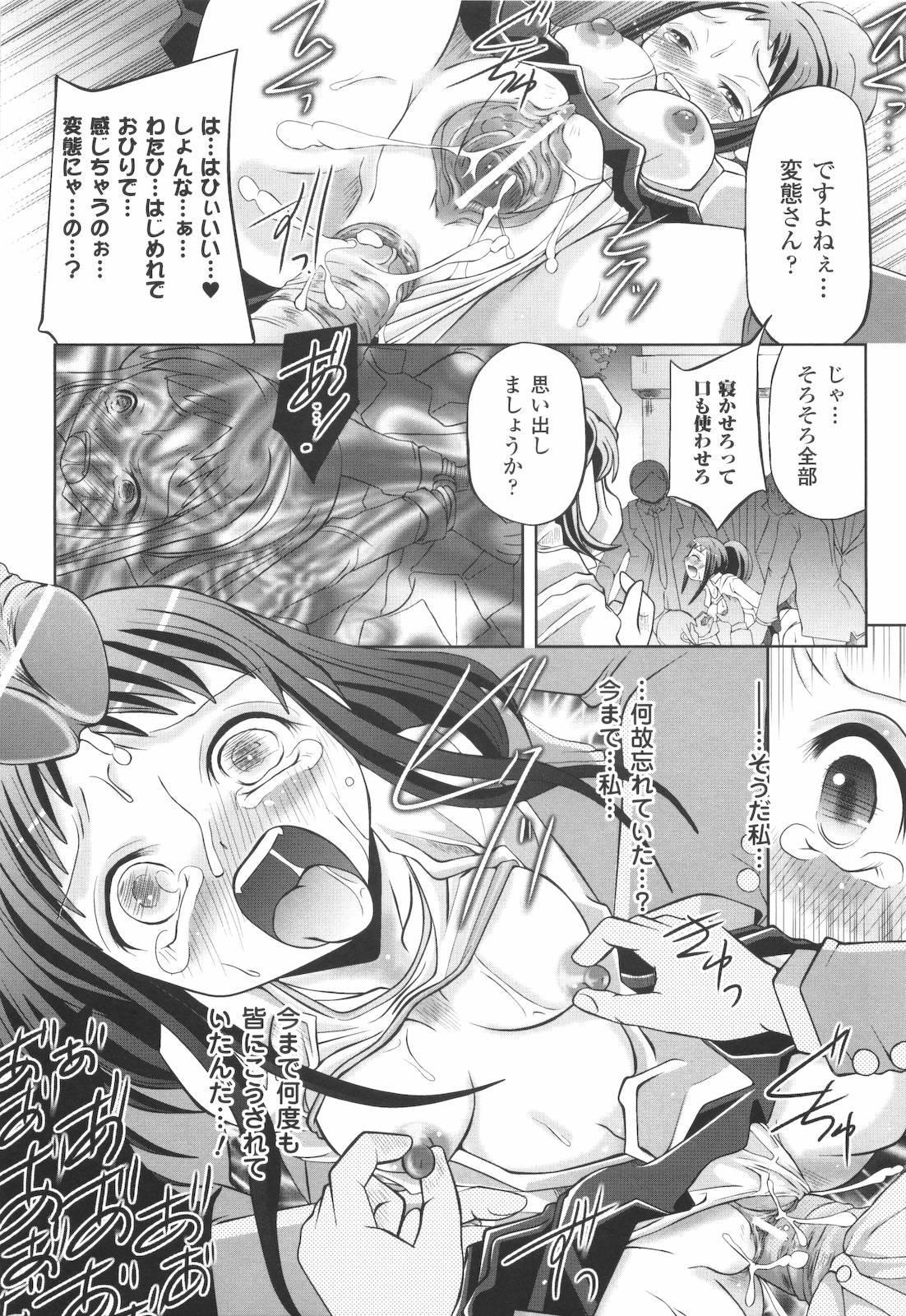 Kinki no Satougashi 140