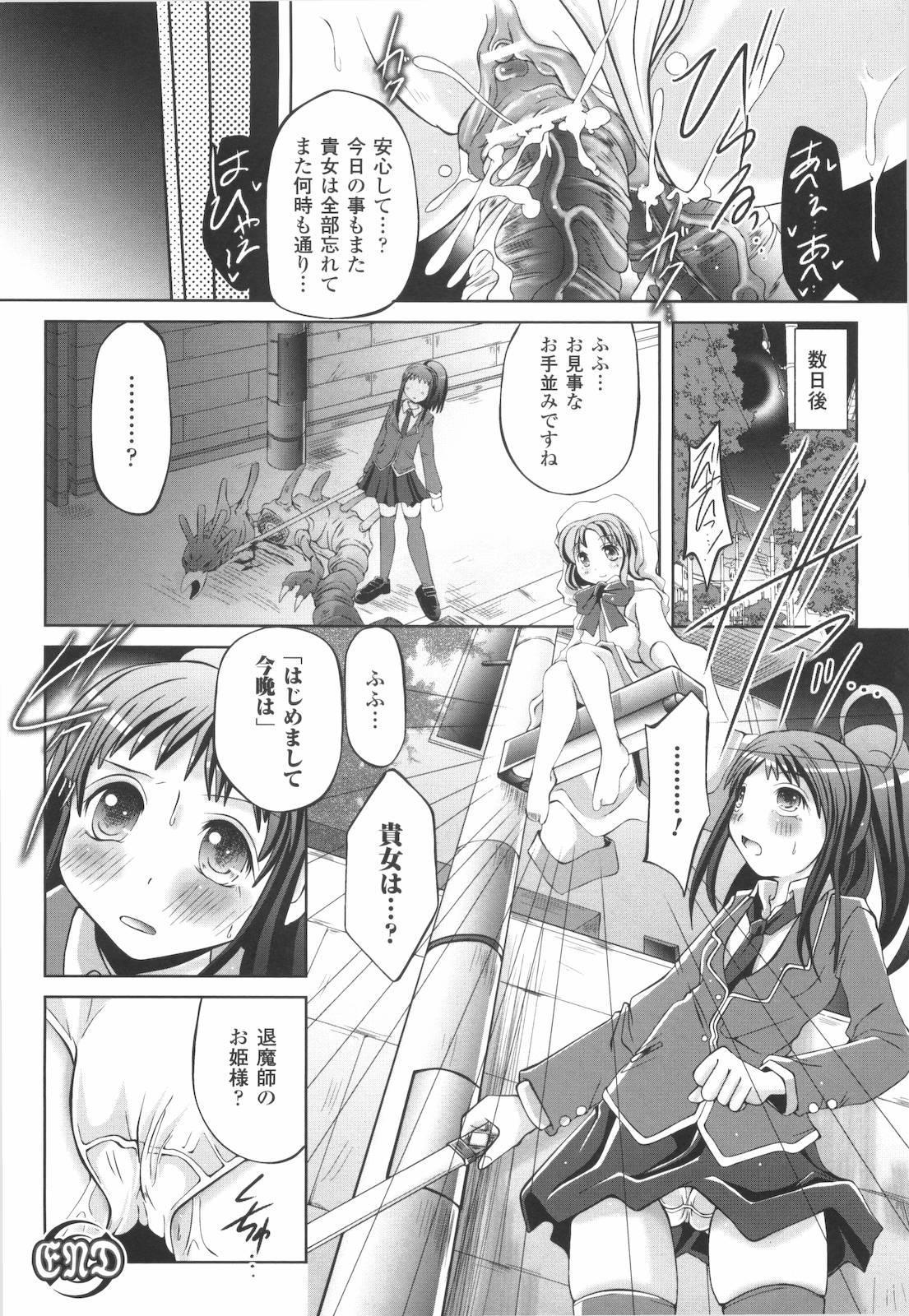 Kinki no Satougashi 143