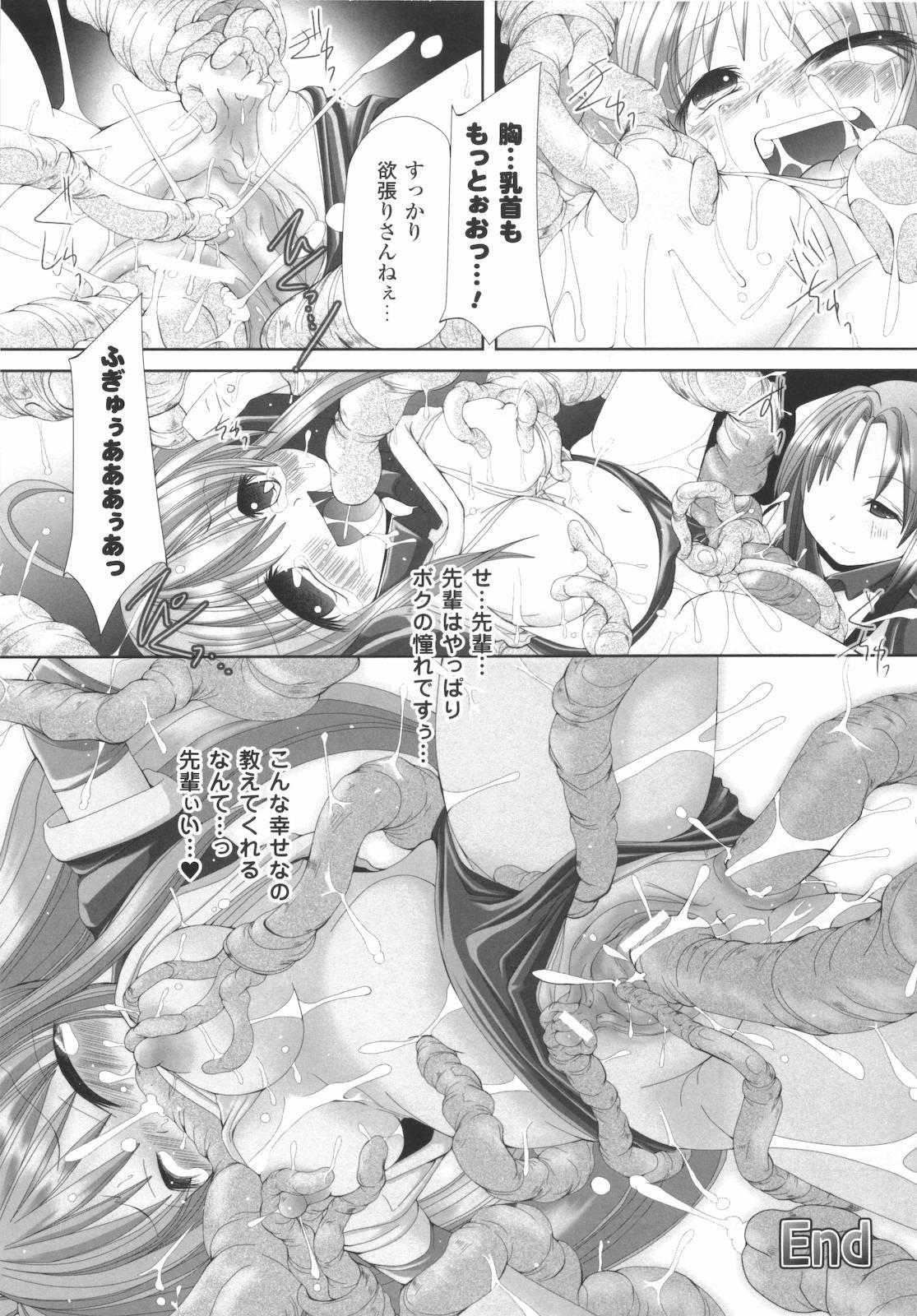 Kinki no Satougashi 25