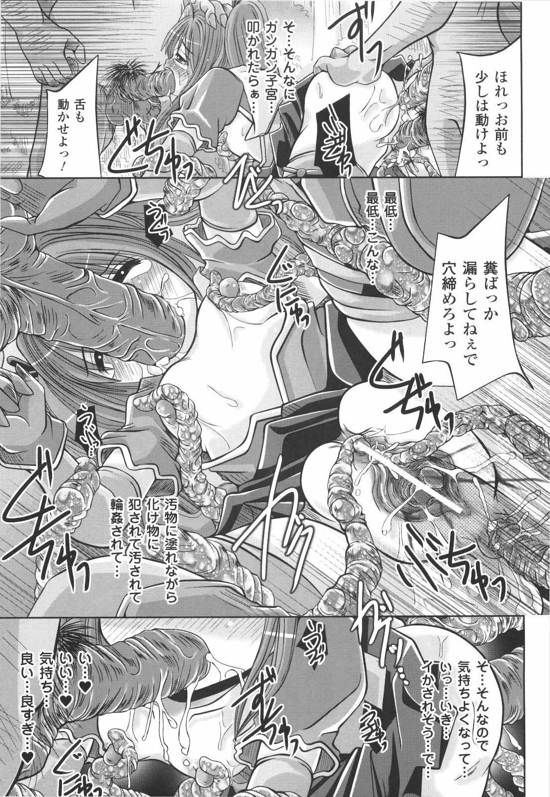 Kinki no Satougashi 64