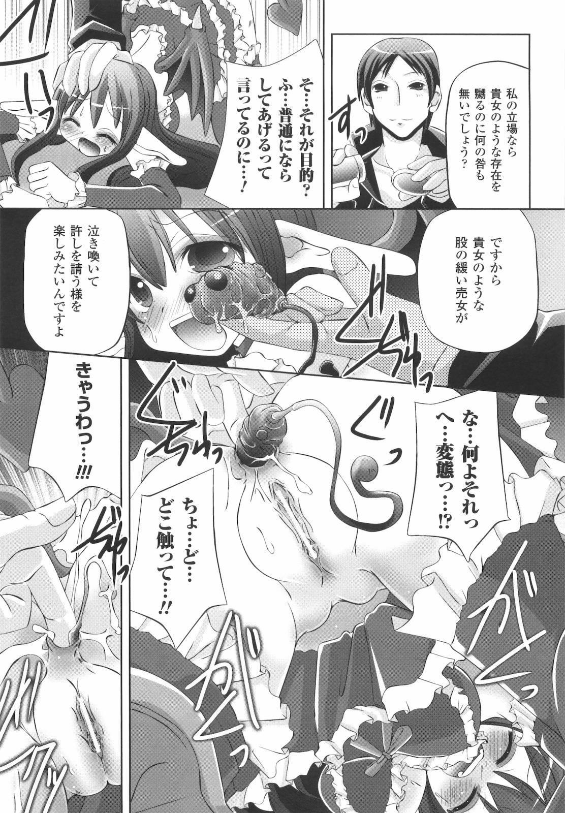 Kinki no Satougashi 73