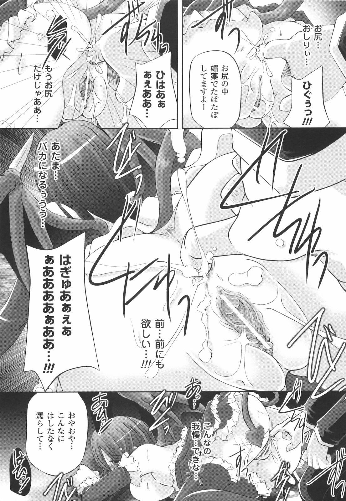 Kinki no Satougashi 78