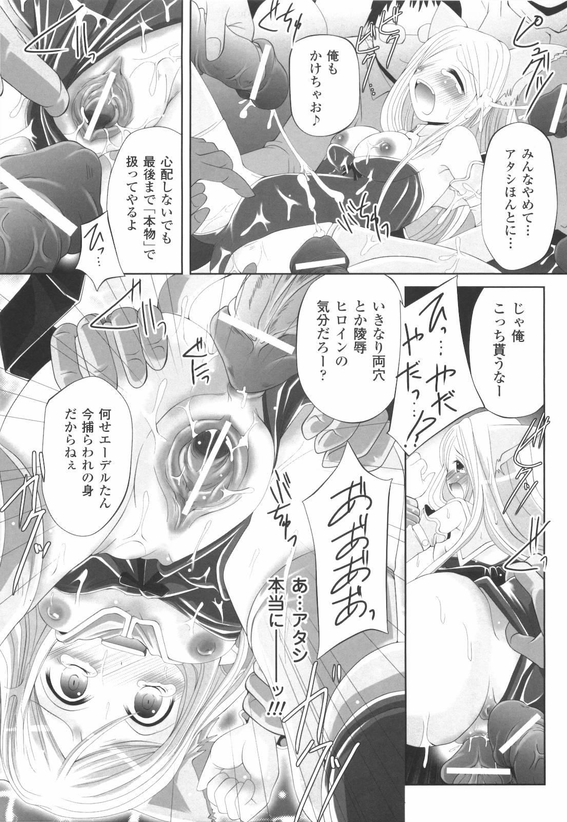 Kinki no Satougashi 98