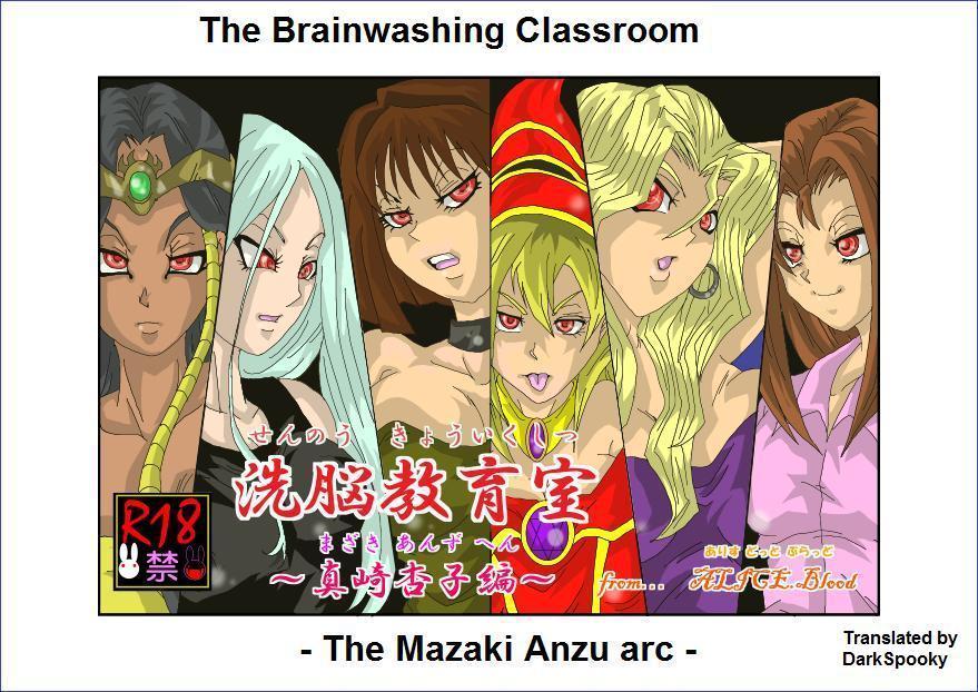 The Brainwashing Classroom - The Mazaki Anzu arc 0