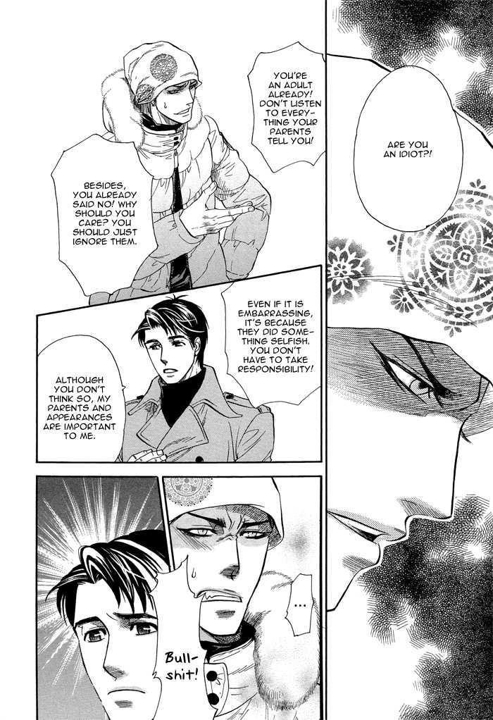Boku Dake No Kimi Kimi Dake No Boku [Naono Bohra] Yaoi English 17