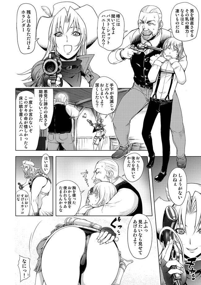 COMIC Situation Play Vol. 14 56