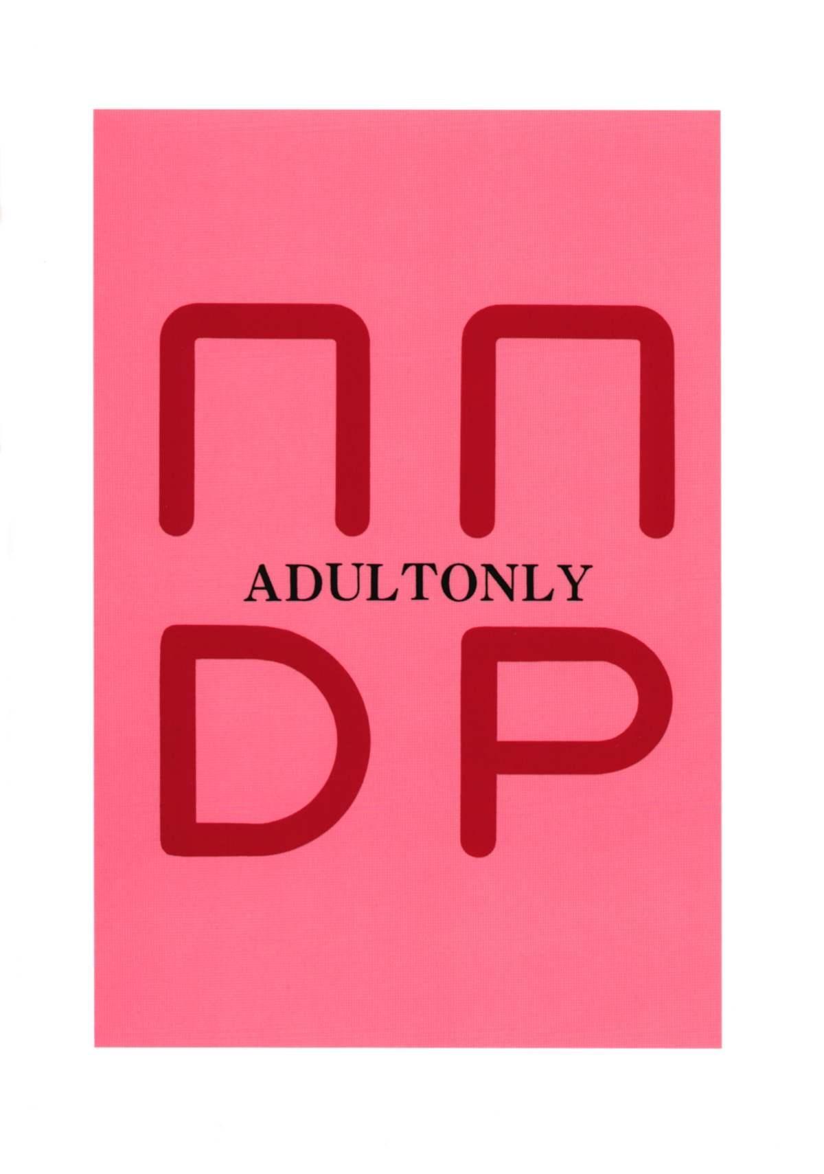 NNDP 25