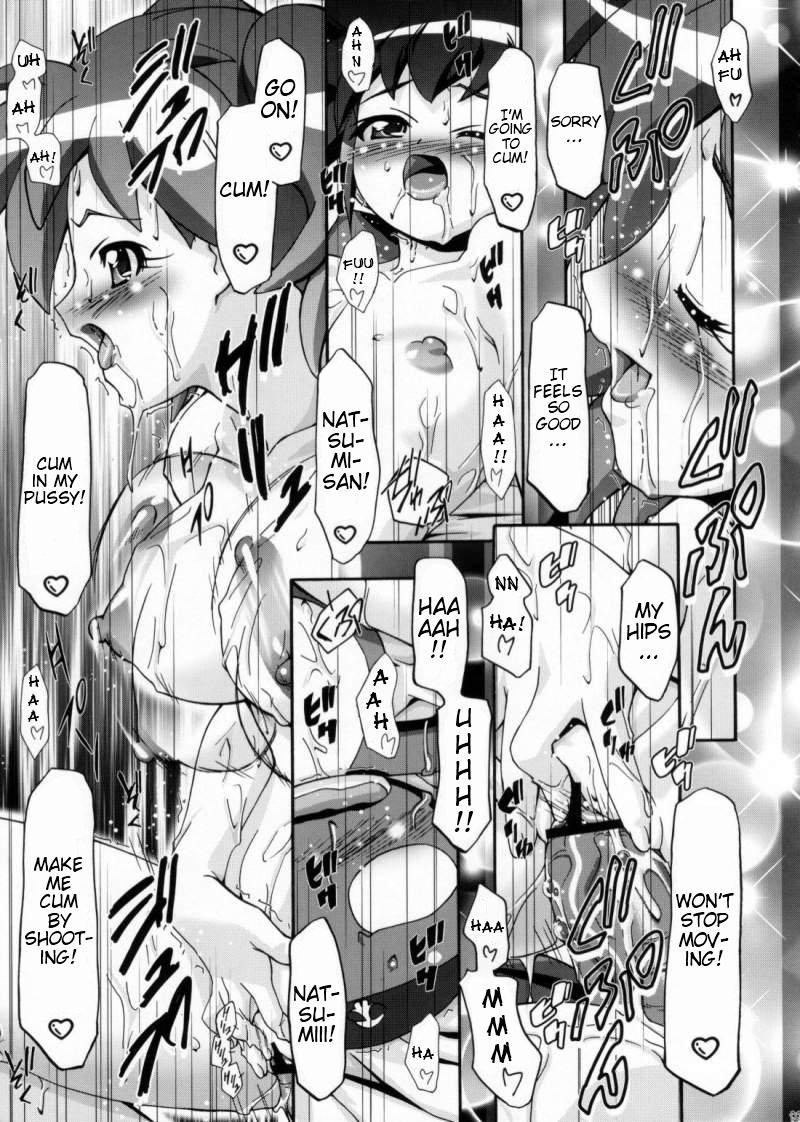 Natsu Aka - Summer Red 27