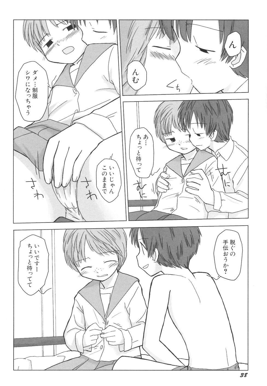 Dai Hinnyuu Dai Sakusen 41