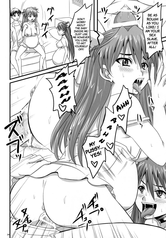 Asuka, Yaburareru 22