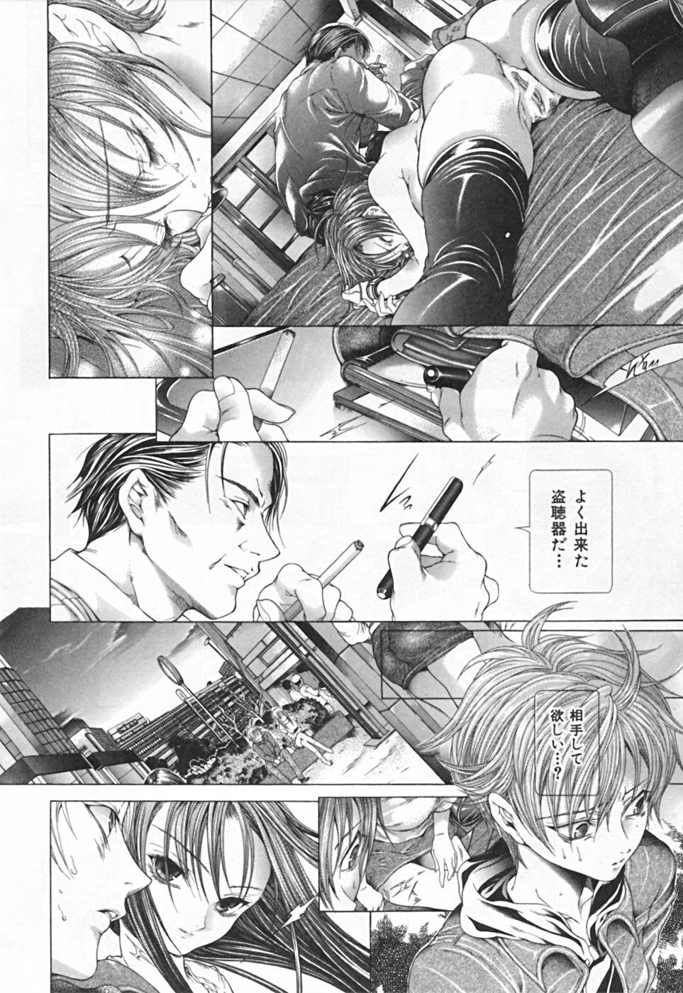 Renketsu houshiki 213