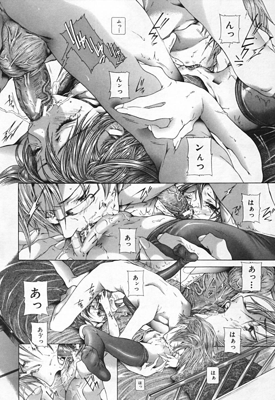 Renketsu houshiki 25