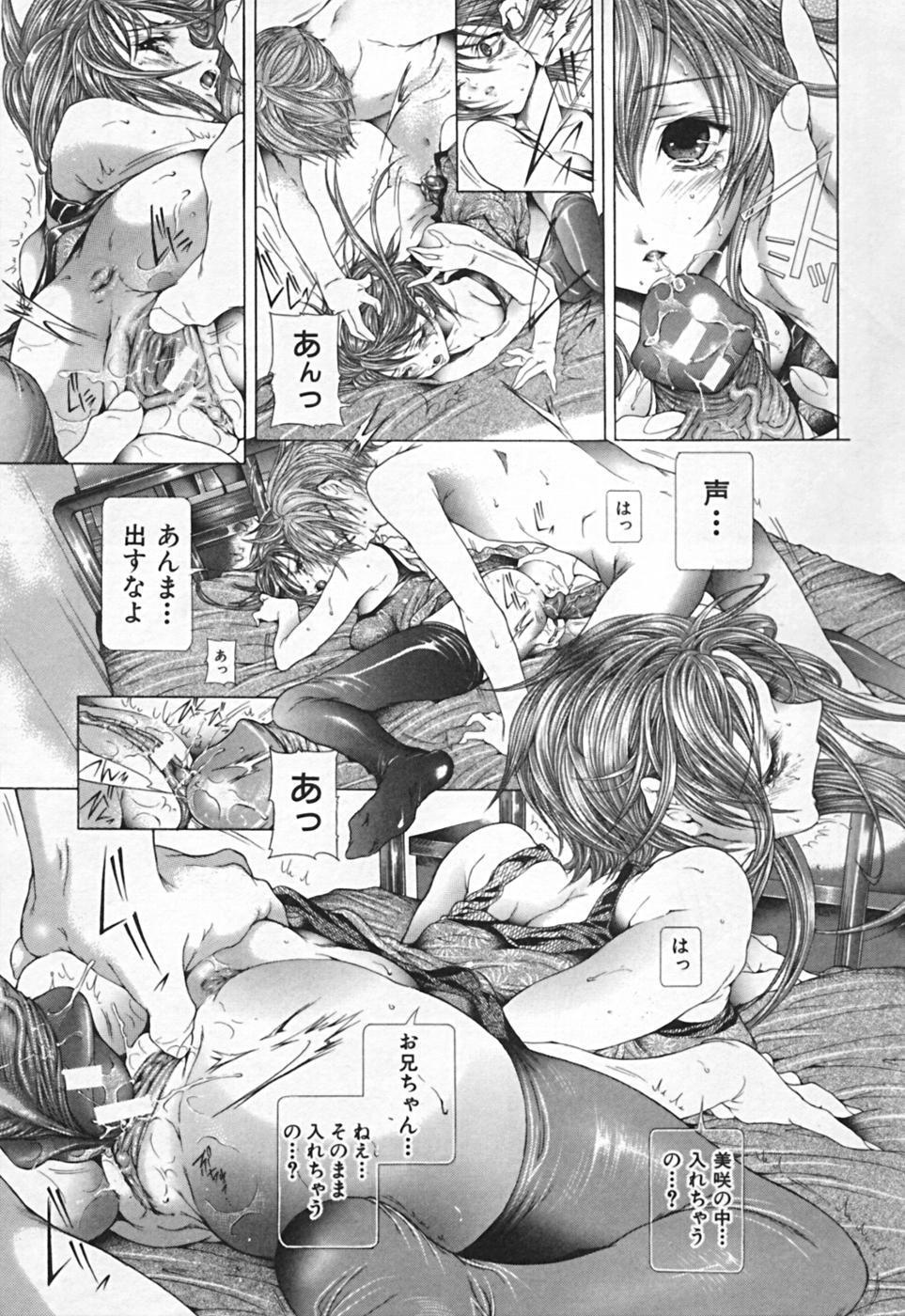 Renketsu houshiki 28