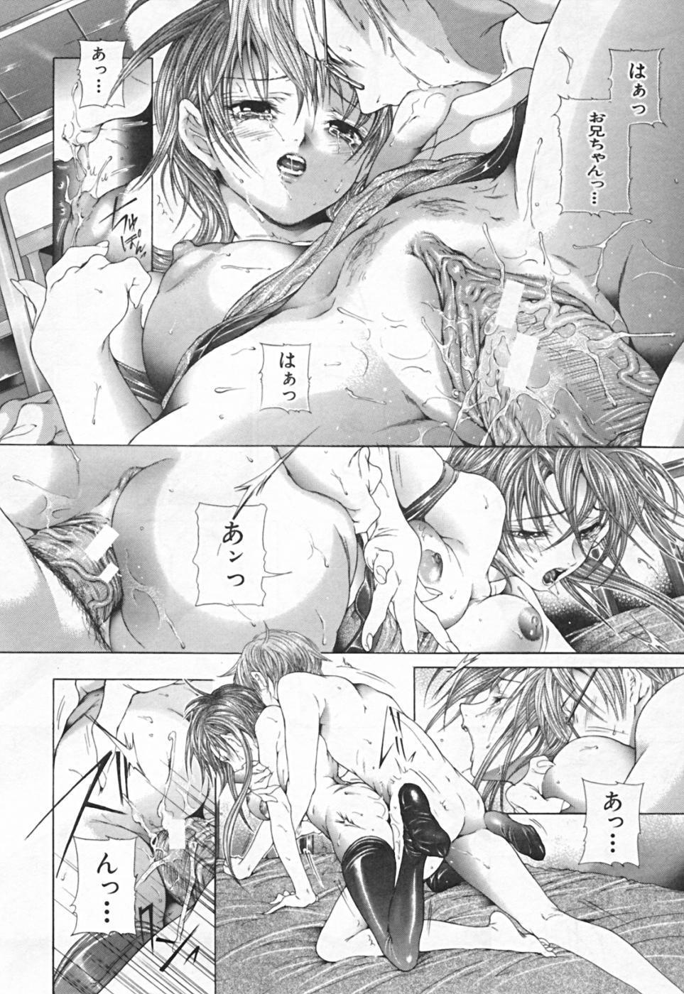 Renketsu houshiki 33
